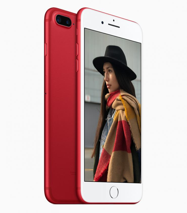 Apple iPhone 7 (PRODUCT)RED